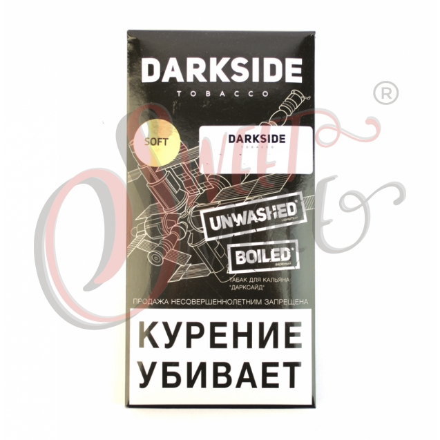 Фото Dark Side Base 100 гр-Barvy Citrus (Цитрус Микс)