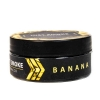 Купить Just Smoke - Banana 100 г